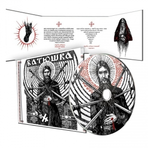 BATUSHKA - RASKOL - CD/ jewelcase
