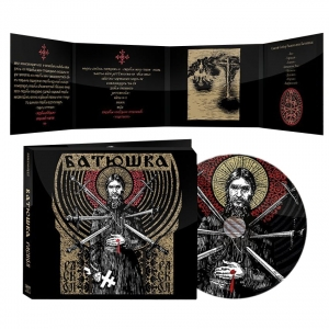 BATUSHKA - RASKOL - CD/ digipack LIMIT
