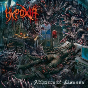 HYPOXIA - Abhorrent Disease - CD/ jewelcase (2019)
